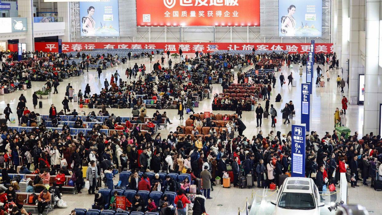 https://www.elpais.cr/2018/03/13/china-pone-fin-a-las-vacaciones-del-chunyun-con-2-970-millones-de-viajes/